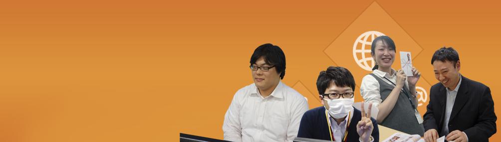 kaihatsu_mika_performance_header
