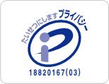 pmark_logo